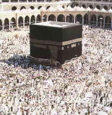 Kaaba dans la cour de la mosquée de la mecque